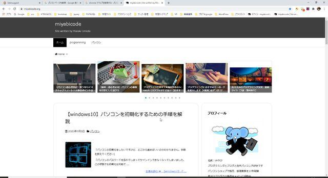 ページ内検索00