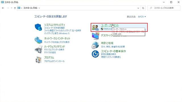 パスワードリセットディスク02