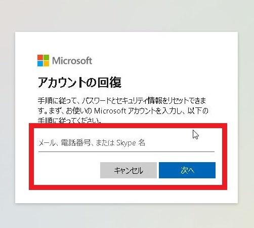 マイクロソフトアカウント00