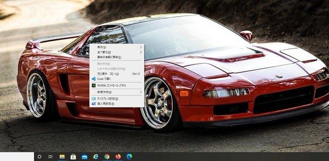 1:デスクトップ画面の何もない所で右クリック
