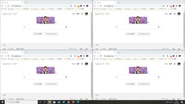 7:最後の一枚です。別ウインドウを開いて「Windowsマーク」キー + 「←」として更に「Windowsマーク」キー + 「↓」の操作をすることで左下にフィット。これで画面にはきれいに4分割したウインドウが並びましたね。