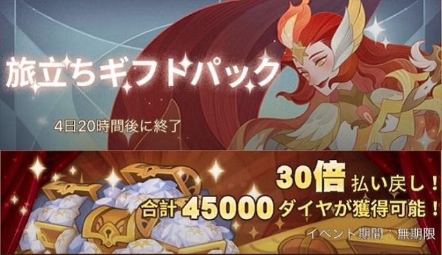 【AFKアリーナ】月3000円以下でプレイ!超微課金ユーザーの買い物