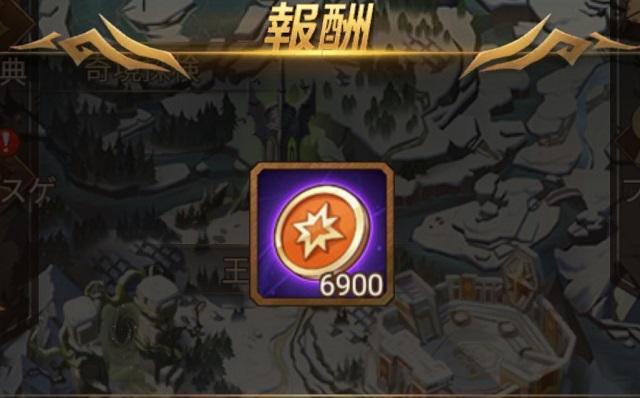 【AFKアリーナ】剣闘士コインは50万枚でカンスト