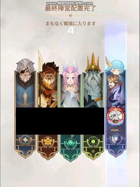 【AFKアリーナ】神の狩猟場(ミニ遠征)入場したらまずは主力5人だけ編成して狩猟団レベルを上げよう