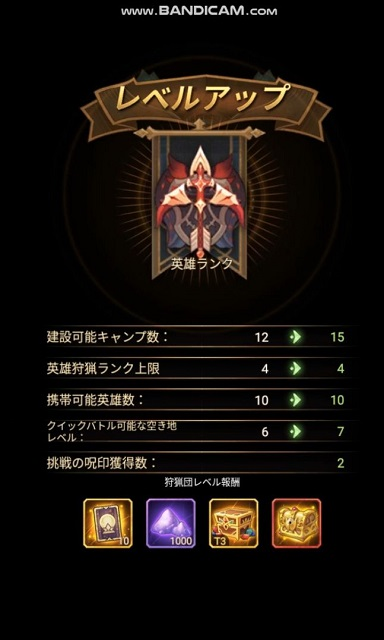 【AFKアリーナ】神の狩猟場(ミニ遠征)まとめ:最高ランクでクリアできる進め方を紹介!